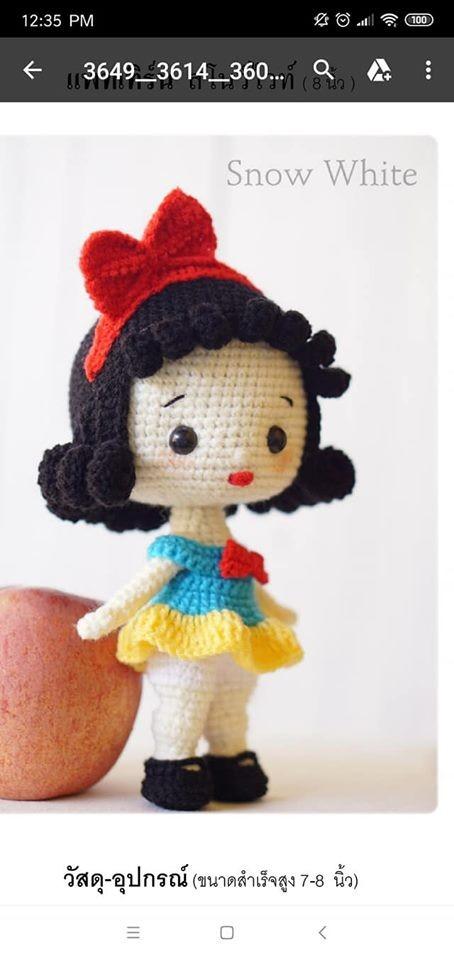 Công chúa Bạch Tuyết