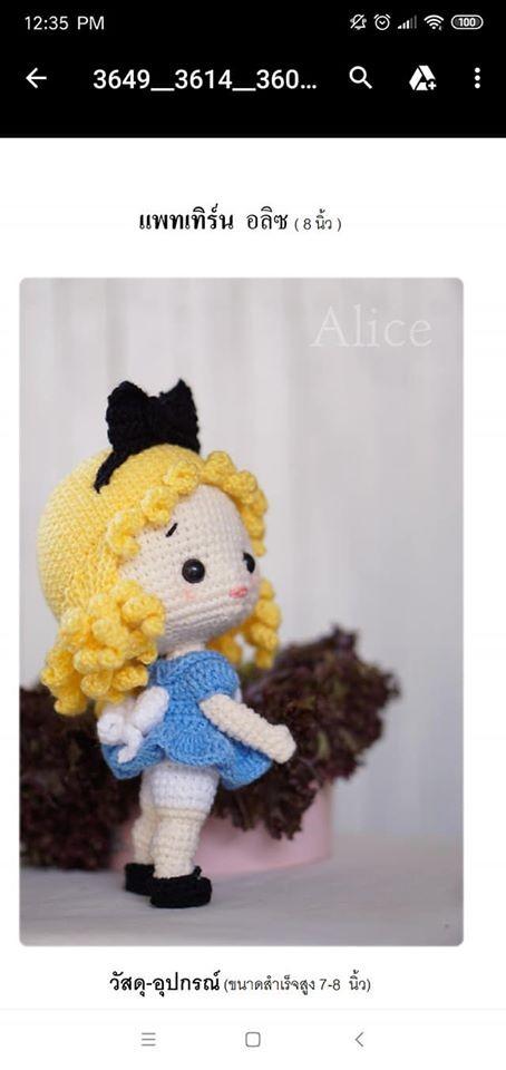 Công chúa Alice